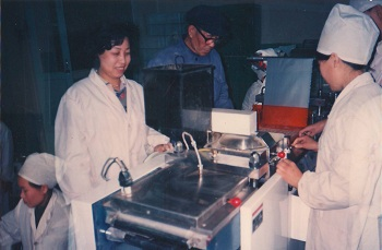 In 1991 Pharma giant, Sine purchased a Blister Machine from Jornen
