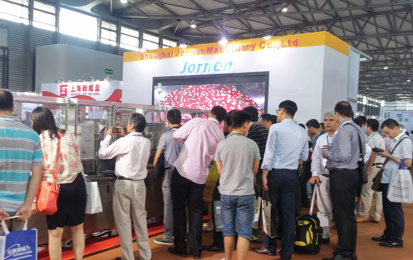 Blister Packaging Line in CPHI China 2015
