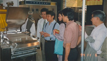 In 1989 we displayed our first generation Blister Machine in CIPM
