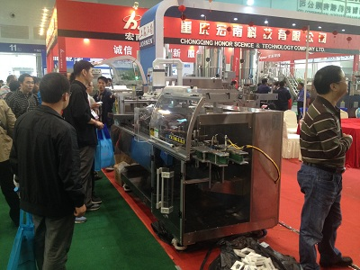 Our Blister-Cartoner Line in CIPM Chonqing 2013