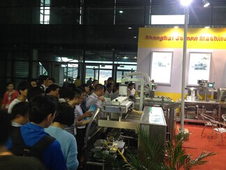 Blister Packaging Line at CPHI Shangnai 2014