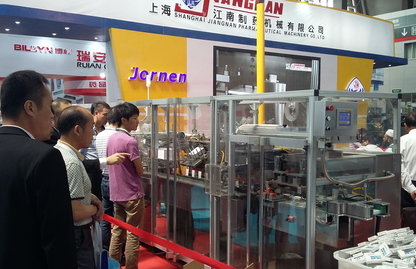 Blister Packaging Line in CIPM 2015