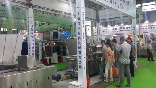 Cheese, jam packaing machine in Propack