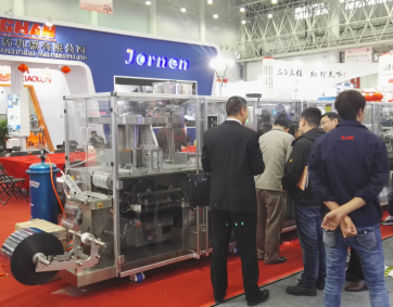 Blister Packaging Line in Wuhan CIPM 2015