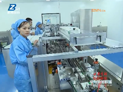 Continues Cartoning Machine in Jiufan pharma