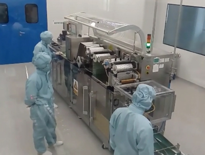 Blister Packaging Line in pharma