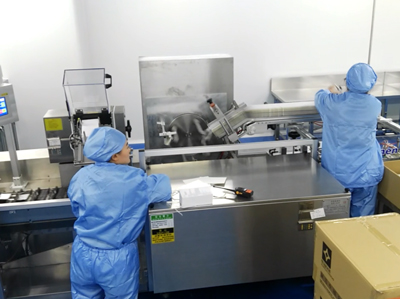 Continuous motion Blister Packaging Line in pharma